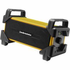 オーディオテクニカ ポータブルアクティブスピーカー (イエロー) Audio-technica BOOGIE BOX AT-SPB50 AT-SPB50-YL【返品種別A】