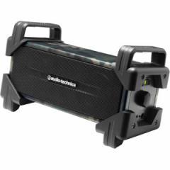 オーディオテクニカ ポータブルアクティブスピーカー (カモフラージュ) Audio-technica BOOGIE BOX AT-SPB50 AT-SPB50-CM【返品種別A】