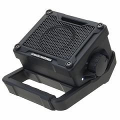 オーディオテクニカ AT-SPB200 BK ポータブルアクティブスピーカー(ブラック)Audio-technica BOOGIE BOX[ATSPB200BK]【返品種別A】
