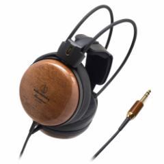 オーディオテクニカ ATH-W1000Z ハイレゾ対応ヘッドホンaudio-technica[ATHW1000Z]【返品種別A】