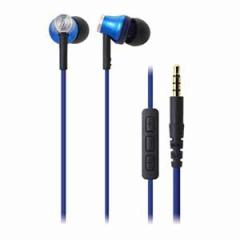 オーディオテクニカ ダイナミック密閉型イヤホン(ブルー) audio-technica インナーイヤーヘッドホン ATH-CK330I BL【返品種別A】