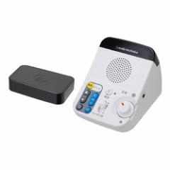 オーディオテクニカ リモコン機能付きTV用赤外線コードレススピーカーシステム audio-technica SOUND ASSIST AT-SP450TV【返品種別A】