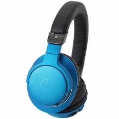 オーディオテクニカ ハイレゾ対応ヘッドホン(ターコイズブルー) audio-technica ワイヤレスヘッドホン ATH-AR5BTBL【返品種別A】