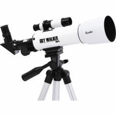 ケンコー スカイウオ-カ- SW-0 天体望遠鏡「SKY WALKER SW-0」[スカイウオカSW0]【返品種別A】
