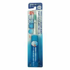 ミニマム DBF-1B(BP) 電動歯ブラシ(ブルー)minimum ハピカ超極細[DBF1BBP]【返品種別A】