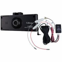 セルスター CSD-500FHR 05 ドライブレコーダー 常時電源コードセットCELLSTAR[CSD500FHR05]【返品種別A】