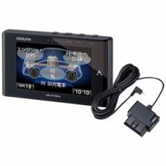 セルスター AR-313EA 116 GPS内蔵 レーダー探知機 + OBDIIアダプターセットCELLSTAR ASSURA(アシュラ)[AR313EA116]【返品種別A】