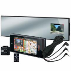 セルスター AR-303GA 630 GPS内蔵 レーダー探知機 お買い得セットCELLSTAR ASSURA(アシュラ)[AR303GA630]【返品種別A】