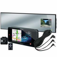 セルスター AR-383GA 620 GPS内蔵 レーダー探知機 お買い得セットCELLSTAR ASSURA(アシュラ)[AR383GA620]【返品種別A】