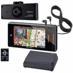セルスター AR-373GS 500 セパレート型 GPS内蔵 レーダー探知機 お買い得セットCellstar ASSURA(アシュラ)[AR373GS500]【返品種別A】