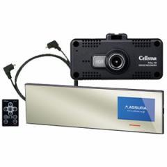 セルスター AR-363GM 600 レーダー探知機+ドライブレコーダー セットCELLSTAR[AR363GM600]【返品種別A】