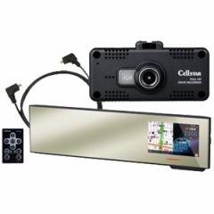 セルスター AR-393GM 600 レーダー探知機+ドライブレコーダー セットCELLSTAR[AR393GM600]【返品種別A】