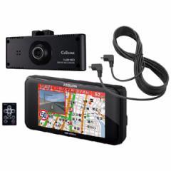 セルスター AR-41GA 500 GPS内蔵 レーダー探知機 + ドライブレコーダーセットCELLSTAR[AR41GA500]【返品種別A】