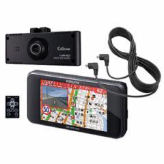セルスター AR-W51GA 500 GPS内蔵 レーダー探知機 + ドライブレコーダーセットCELLSTAR[ARW51GA500]【返品種別A】