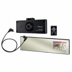 セルスター AR-W61GM 500 GPS内蔵 レーダー探知機 + ドライブレコーダーセットCELLSTAR[ARW61GM500]【返品種別A】