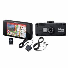 セルスター AR-41GA 600 116 GPS内蔵 レーダー探知機 + ドライブレコーダー OBDIIセットCELLSTAR[AR41GA600116]【返品種別A】