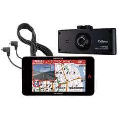 セルスター AR-W81GA 500 GPS内蔵 レーダー探知機 + ドライブレコーダーセットCELLSTAR[ARW81GA500]【返品種別A】