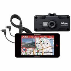 セルスター AR-W81GA 600 GPS内蔵 レーダー探知機 + ドライブレコーダーセットCELLSTAR ASSURA(アシュラ)[ARW81GA600]【返品種別A】