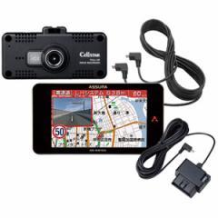 セルスター GPS内蔵 レーダー探知機 + ドライブレコーダー OBDIIセット CELLSTAR ASSURA(アシュラ) AR-W81GA 600 116【返品種別A】