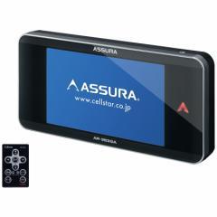 セルスター AR-353GA GPS内蔵 レーダー探知機CELLSTAR ASSURA(アシュラ)[AR353GA]【返品種別A】