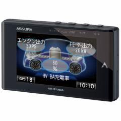 セルスター AR-313EA GPS内蔵 レーダー探知機CELLSTAR ASSURA(アシュラ)[AR313EA]【返品種別A】