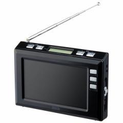 ヤザワ TV03BK 4.3インチ液晶 ワンセグTV/AM/FMラジオ(ブラック)YAZAWA[TV03BK]【返品種別A】