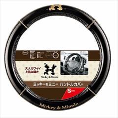 BONFORM 6869-01BK ハンドルカバー(Sサイズ ブラック)ディズニー ミッキーミニー MMノワール[686901BK]【返品種別A】