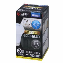 アイリスオーヤマ LDR8N-H-S6 LED電球 一般電球形 810lm(昼白色相当)IRIS OHYAMA ECOHILUX(エコハイルクス)[LDR8NHS6]【返品種別A】