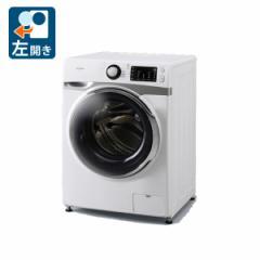 アイリスオーヤマ HD71-W/S 7.5kg ドラム式洗濯機【左開き】ホワイト/シルバーIRIS (乾燥機能無し)[HD71WS]【返品種別A】