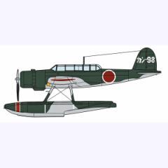 ハセガワ 1/72 愛知 E13A1 零式水上偵察機 11型 鹿島航空隊 W/カタパルト【02219】プラモデル 【返品種別B】