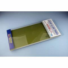 ハセガワ 【再生産】クリアーガラス フィニッシュ(曲面追従透明シート)トライツール【TF913】ツール 【返品種別B】