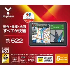 ユピテル YPL522 5.0型 ポータブルナビゲーションYUPITERU MOGGY[YPL522]【返品種別A】