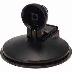 ユピテル OP-CU43 カーナビゲーション用 吸着盤ベースYUPITERU YERA(イエラ)[OPCU43]【返品種別A】