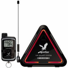ユピテル VE-S500R カーセキュリティシステムYUPITERU Aguilas(アギュラス)[VES500R]【返品種別A】