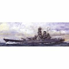 フジミ 【再生産】1/700 日本海軍戦艦 大和 就役時【特-1】プラモデル 【返品種別B】