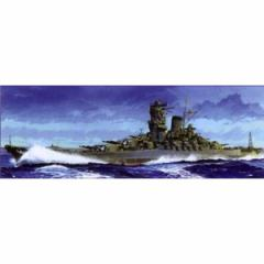 フジミ 1/700 日本海軍戦艦 大和 最終型【421353】プラモデル 【返品種別B】