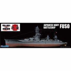 フジミ 1/700 帝国海軍シリーズ 31 日本海軍戦艦 扶桑 フルハルモデル【FH-31】プラモデル 【返品種別B】