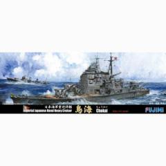 フジミ 1/700 特シリーズ No.84 日本海軍重巡洋艦 鳥海 昭和17年【特-84】プラモデル 【返品種別B】