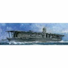 フジミ 1/700 艦NEXTシリーズ No.4 日本海軍航空母艦 赤城【艦NX-4】プラモデル 【返品種別B】