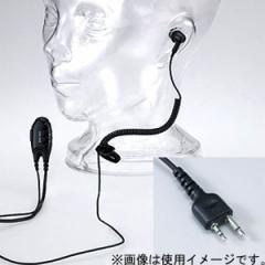 アルインコ EME-34A イヤホンマイクALINCO[EME34A]【返品種別A】