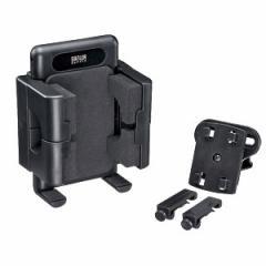 サンワサプライ CAR-HLD2-BK iPhone/iPod/携帯電話対応 回転式車載ホルダーSANWASUPPLY[CARHLD2BK]【返品種別A】