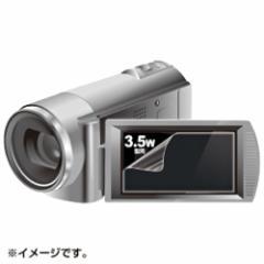 サンワサプライ DG-LC35WDV 3.5型ワイドデジタルビデオカメラ用 液晶保護フィルム[DGLC35WDV]【返品種別A】