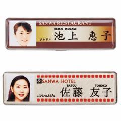 サンワサプライ JP-NAME33 手作り名札作成キット(横長サイズ・シルバー)[JPNAME33]【返品種別A】