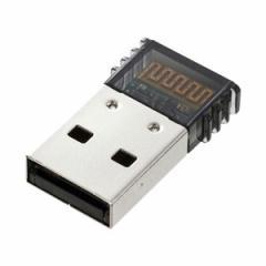 サンワサプライ MM-BTUD43 Bluetooth 4.0 USBアダプタ(class1)[MMBTUD43]【返品種別A】