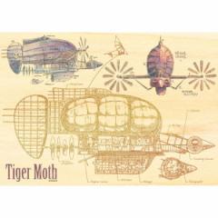 エンスカイ 木のジグソー タイガーモス(天空の城ラピュタ) 208ピースジグソーパズル 【返品種別B】
