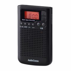 オーム RAD-F300N-K AM/FM DSPポケットラジオ(ブラック)AudioComm OHM[RADF300NK078157]【返品種別A】