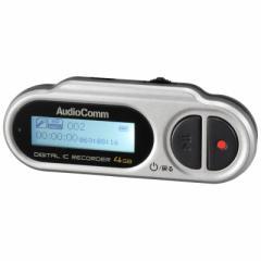 オーム ICR-U114N デジタルミニICレコーダー4GBメモリ内蔵AudioComm OHM[ICRU114N093012]【返品種別A】