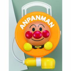 アガツマ アンパンマン どこでもシャワーそれいけ! アンパンマン 【返品種別B】