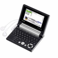 カシオ XD-CV900 電子辞書 エクスワード 英語モデル(シルバー)CASIO EX-word[XDCV900]【返品種別A】