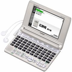 カシオ XD-SC5100-GD 電子辞書 エクスワード【生活・教養モデル】(シャンパンゴールド)[XDSC5100GD]【返品種別A】